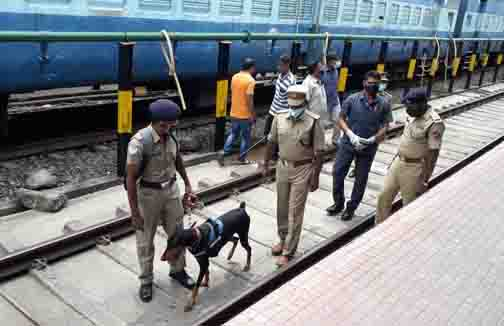 Railway Station Inspection - Updatenews360