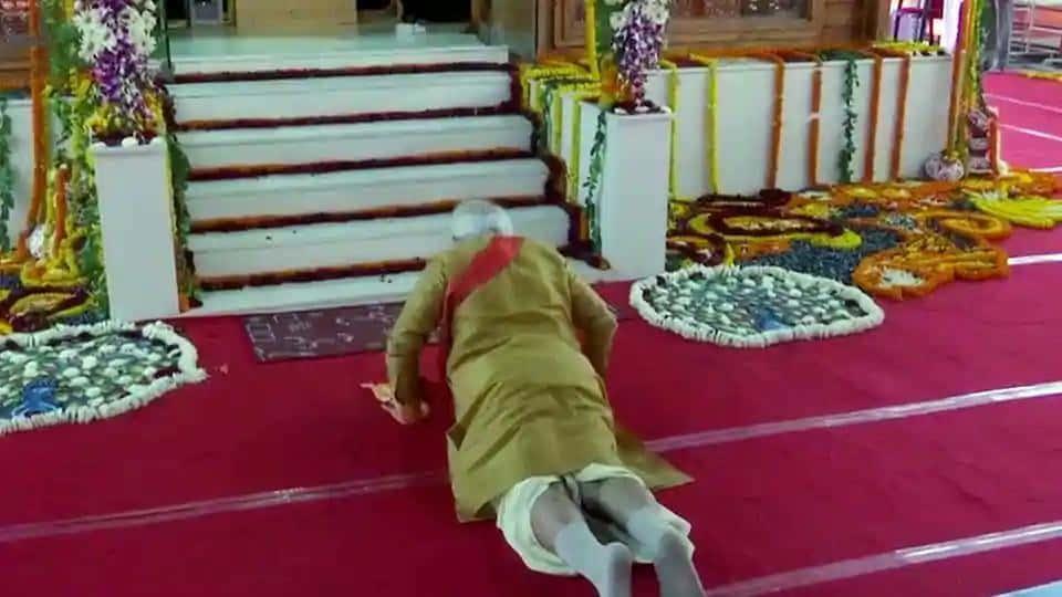 Ram_Temple_Bhoomi_Poojan_UpdateNews360