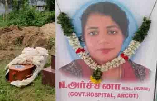 Ranipet Nurse Dead- Updatenews360