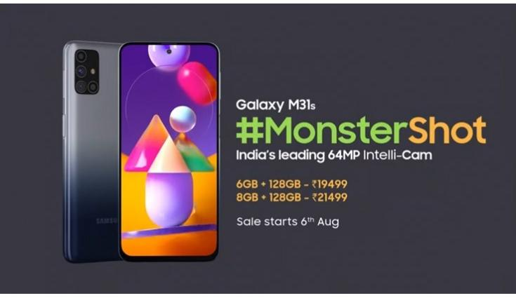 Samsung Galaxy M31s to go on sale for the first time today