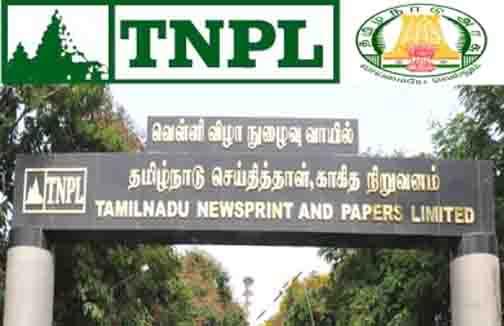 TNPL - Updatenews360