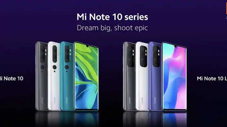 The Xiaomi Mi Note 10 Lite is going to be launched as the Mi 10i in India