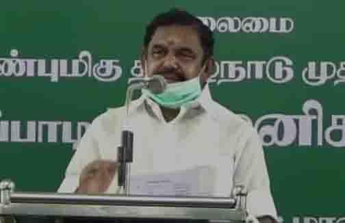 Thiruvarur CM - Updatenews360