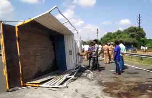 Tirupur Accident - Updatenews360