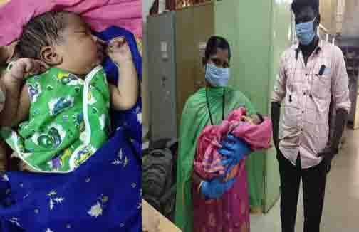 Tirupur Born Baby - Updatenews360