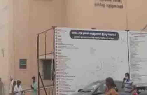 Tirupur Govt Hospital Doctor Corona - Updatenews360