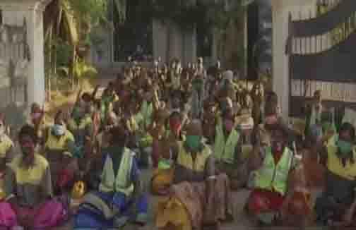 Tirupur Protest - Updatenews360