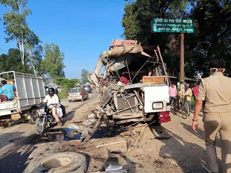 UP_Bus_Accident_UpdateNews360