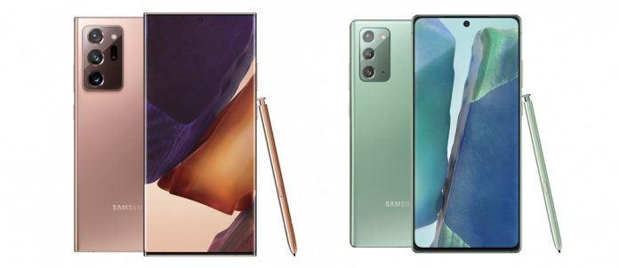 Samsung Galaxy Note 20, Galaxy Note 20 Ultra with Infinity-O display, triple rear cameras, S Pen announced