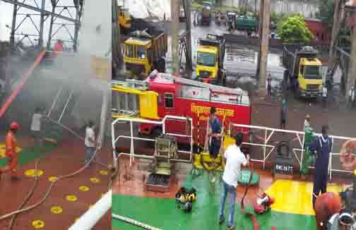 Vizhag Ship Fire - Updatenews360