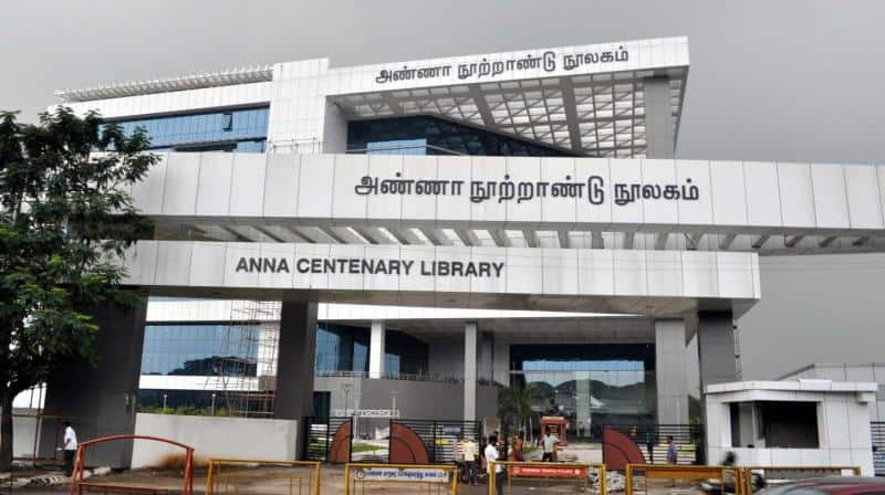 anna centenary lobrary - updatenews360