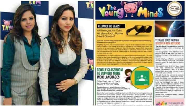 kids_newspaper_updatenews360