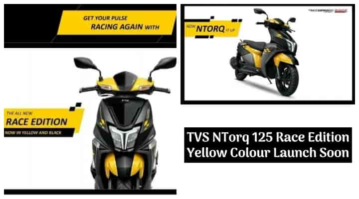 TVS Ntorq 125 Yellow and Black Race Edition launched in India; priced at Rs 74,365