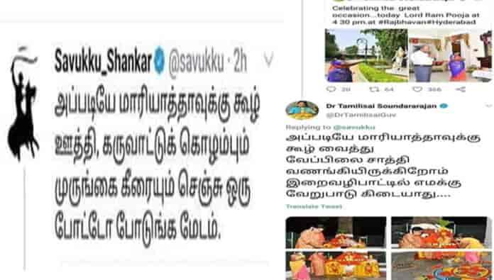 tamilisai tweet - updatenews360
