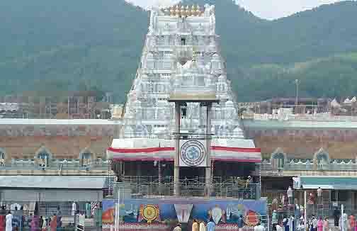 tirupati Temple- Updatenews360