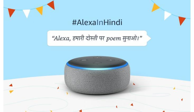 Amazon Alexa now supports Hindi on Android and iOS app