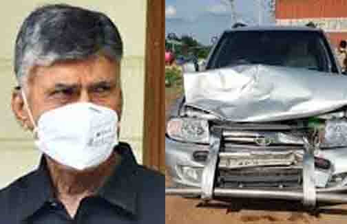 Andhra Former CM Accident - Updatenews360