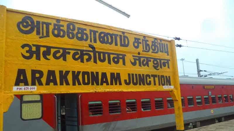 Arakkonam Junction- updatenews360