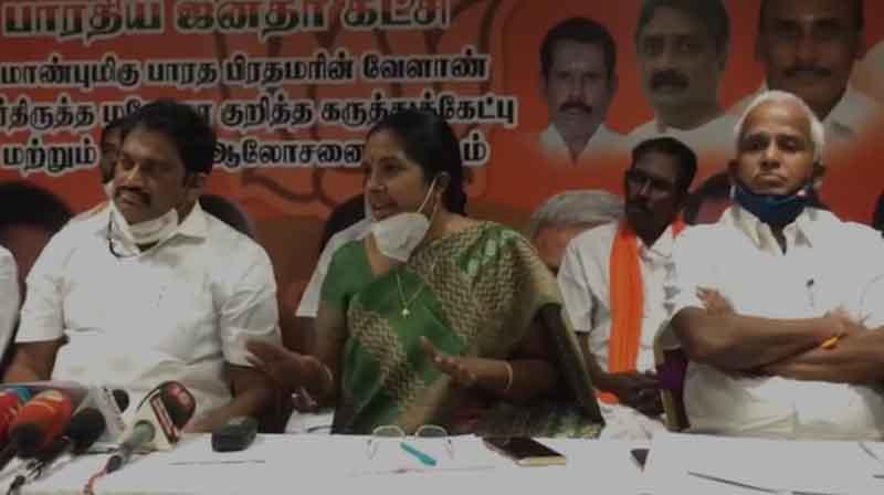 BJP Vanathi - updatenews360