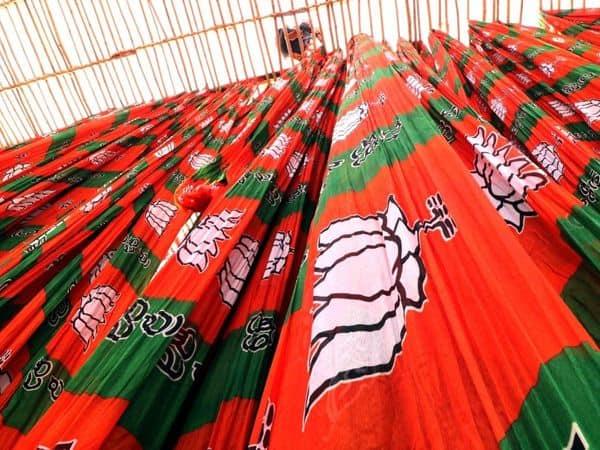 BJP_UpdateNews360