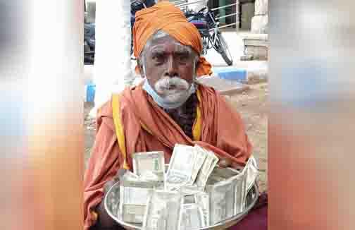 Beggar Man - Updatenews360