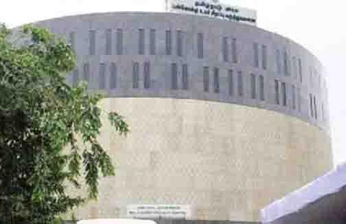 Chennai Govt Hosp - Updatenews360