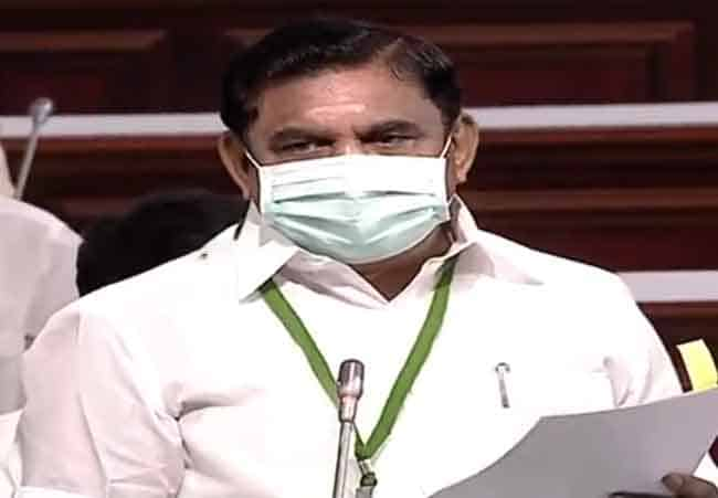 Cm eps in assembly - updatenews360