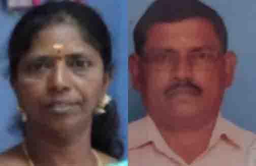 Govt School Master Arrest - Updatenews360