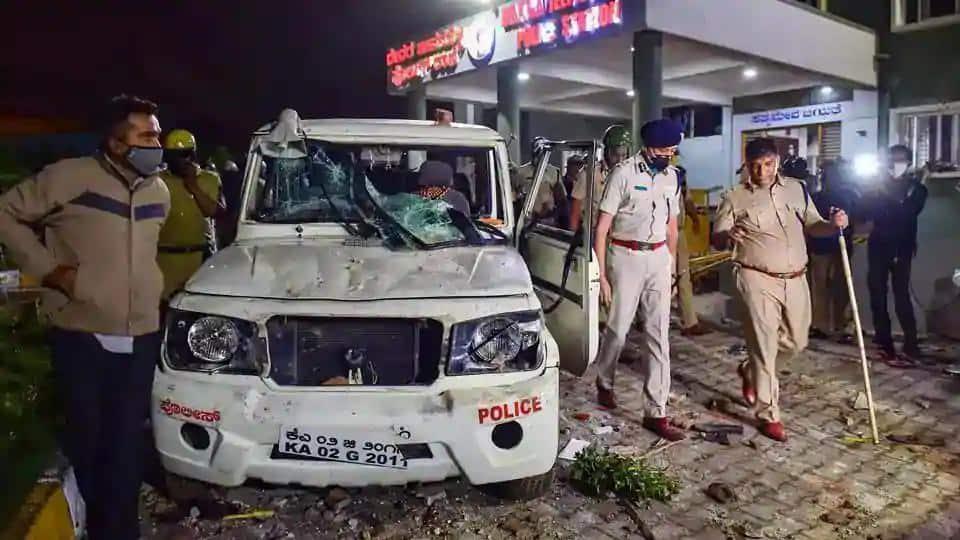 Bengalore_Riot_NIA_Arrest_UpdateNews360
