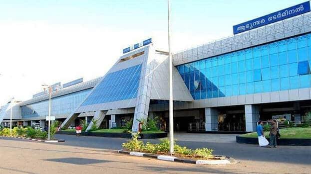 Kozhikode_Airport_UpdateNews360