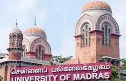 Madras Univ- Updatenews360
