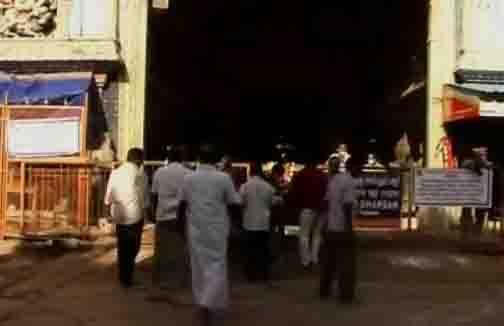 Madurai Meenkashir- Updatenews360