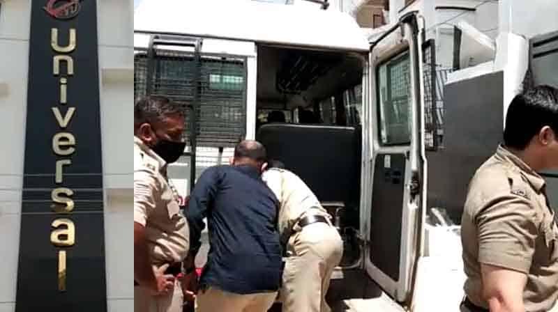 Mosadi Arrest - updatenews360