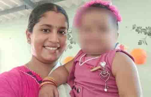 Mother Suicide With his Kid- Updatenews360