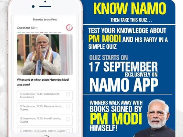 NaMo_app_UpdateNews360