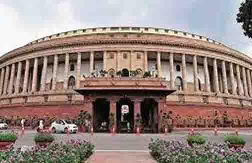 Parliament Begins - Updatenews360