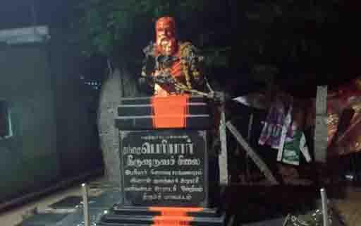 Periyar Statue Insult - Updatenews360