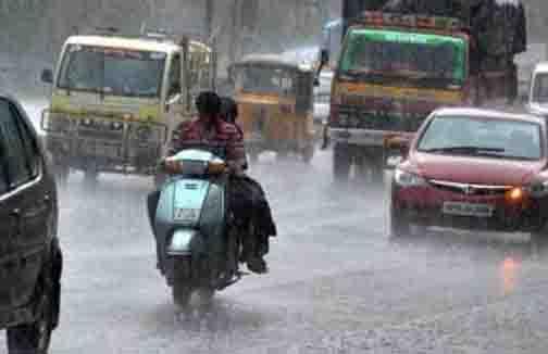 Rain In TN - Updatenews360