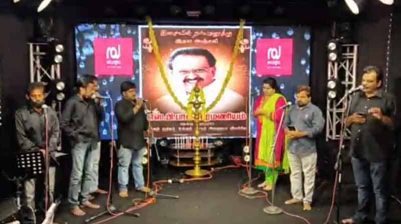 SPB Music TRibute- updatenews360