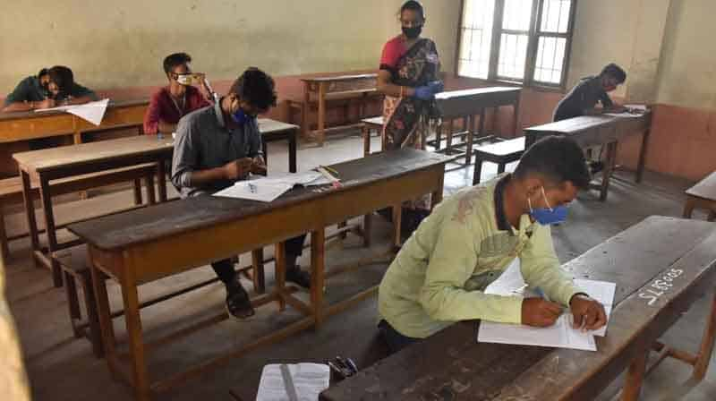 Supplementary Exam - updatenews360