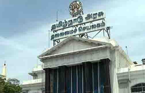TN Secretariat - Updatenews360