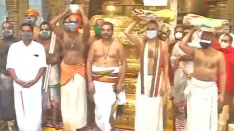 Tirupati Festival - updatenews360