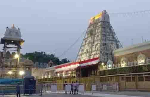 Tirupati Temple - Updatenews360