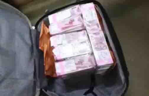Tirupur Fraud - Updatenews360