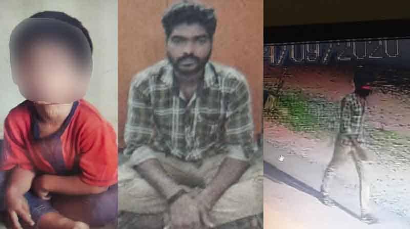 Tirupur child kidnap- updatenews360