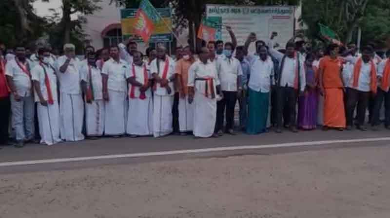 Villupuram BJp Arrest - updatenews360