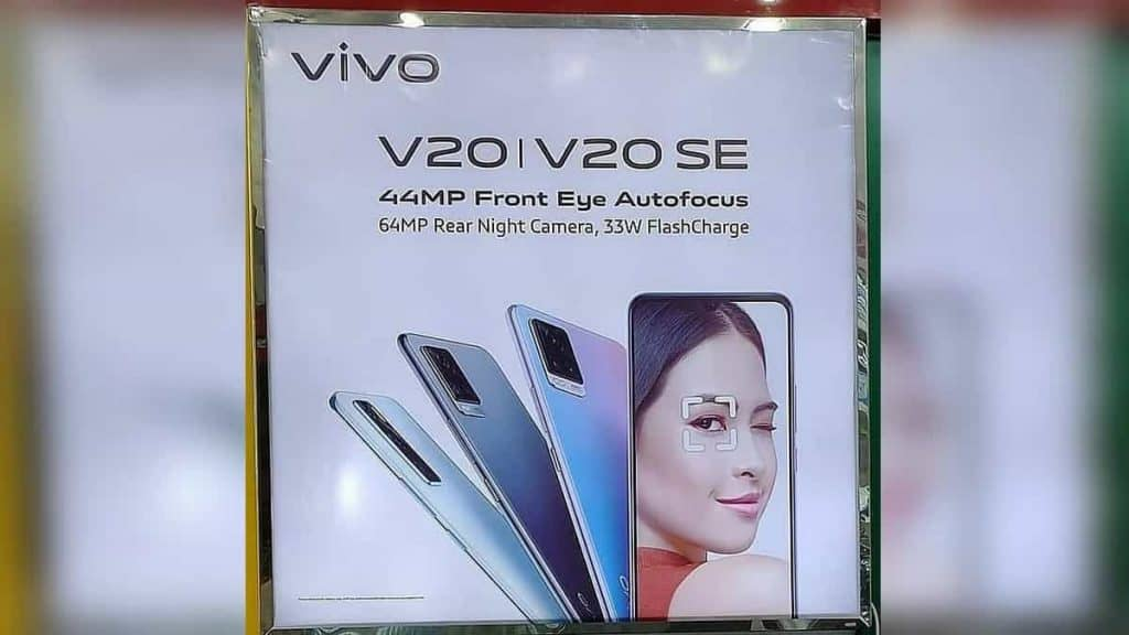 Vivo V20 SE to be announced on September 24