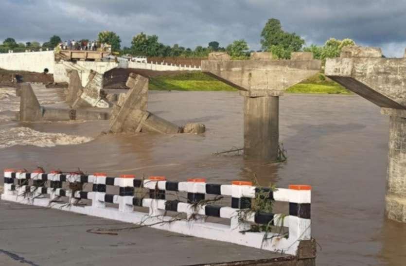 Wanganga_Bridge_UpdateNews360