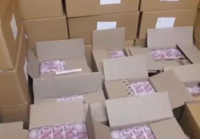 andra fake money - - updatenews360