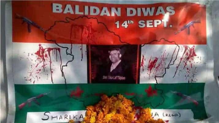 balidan_diwas_updatenews360